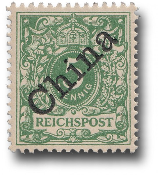 Briefmarke Deutsche Auslandspostämter, China, Michel Nr. 2 I **
