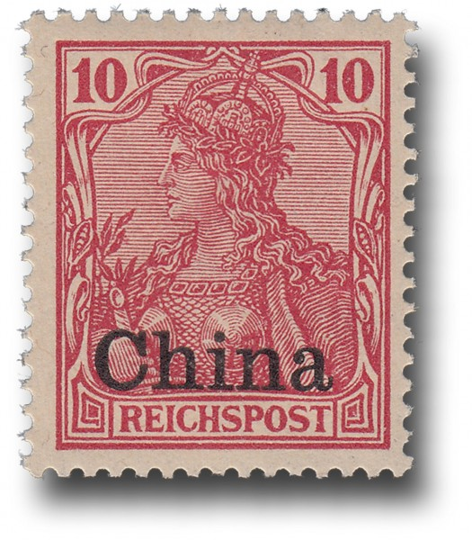 Briefmarke Deutsche Auslandspostämter, China, Michel Nr. 17 **