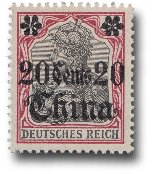 Briefmarke Deutsche Auslandspostämter, China, Michel Nr. 32 **