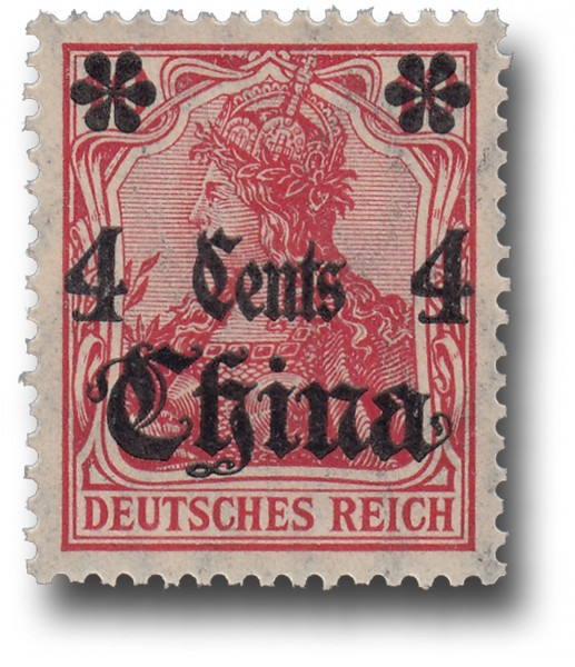 Briefmarke Deutsche Auslandspostämter, China, Michel Nr. 40 **
