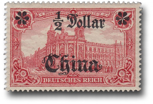Briefmarke Deutsche Auslandspostämter, China, Michel Nr. 34 **