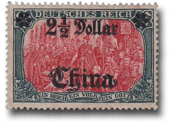 Briefmarke Deutsche Auslandspostämter, China, Michel Nr. 47 II B**