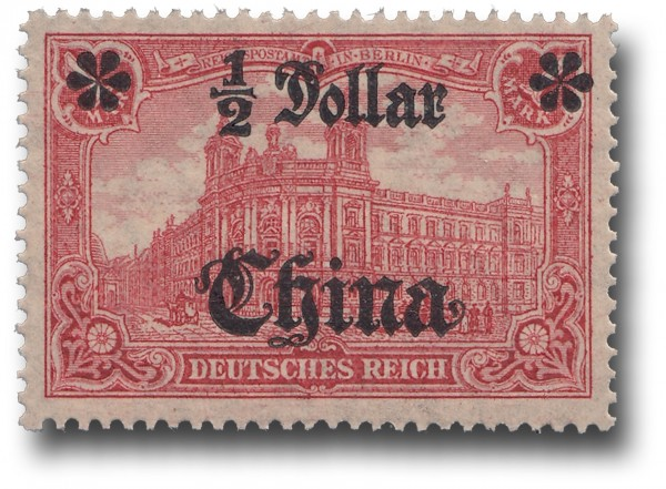 Briefmarke Deutsche Auslandspostämter, China, Michel Nr. 44 II B M**